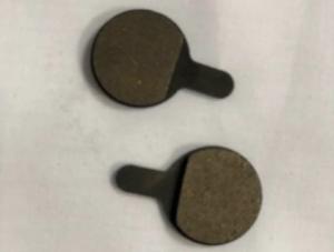 Колодки тормозные для дискового тормоза ZOOM