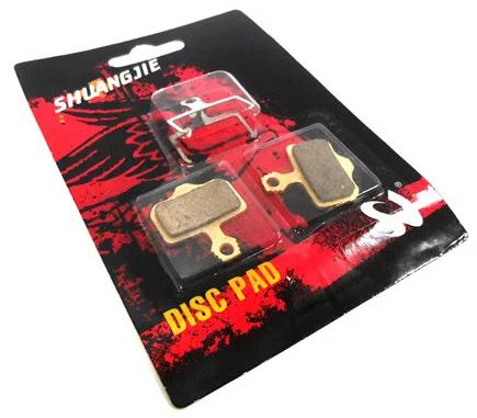 Колодки тормозные для дискового тормоза Shuangjie gold